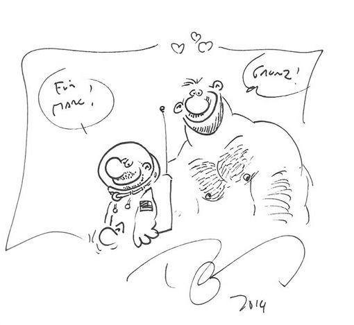 Die Widmung von Ralf in »Barry Hoden – Im Weltall hört dich keiner grunzen« © Marc A. Herren